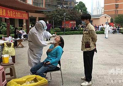 動画:武漢住民1千万人近くにコロナ検査、陽性は300人で「今や最も安全な都市」 写真1枚 国際ニュース:AFPBB News