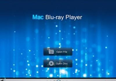 Mac Blu-ray player、Mac用Blu-ray再生ソフト「Blu-ray Player for Mac」を39.95ドルで販売開始 | ソフトウェア | Macお宝鑑定団 blog(羅針盤)