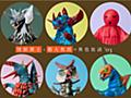 成田亨の切ない屈折と日本の「美術」が抱えるねじれ。怪獣博士と藝大教授の異色放談#3 - ライブドアニュース