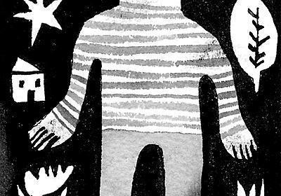 エロゲー制作にかかわる息子 「援助やめようか」迷う母:朝日新聞デジタル