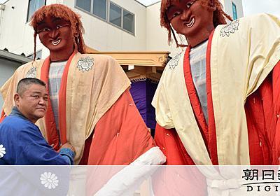 愛知)架空の動物「猩々」が練り歩く名古屋南部の祭り:朝日新聞デジタル