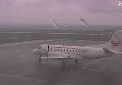マスク着用拒否の乗客 奥尻空港で降ろされる | 新型コロナウイルス | NHKニュース