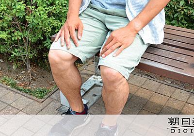 「夫が育休明け2日で転勤」ツイート反響 カネカは反論:朝日新聞デジタル