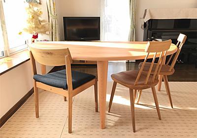 半円型のダイニングテーブルはとても便利でオシャレ! - すきなものだけの簡素な暮らし