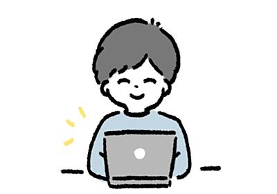 マガジン限定記事「ポリコレ地動説(笑)」 白饅頭 note