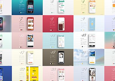 アプリUIデザインで使ってるツールまとめ。|あゆみ|note
