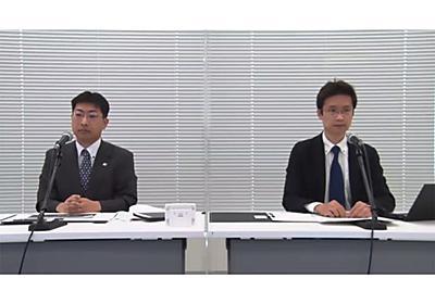 LINE、官公庁などに「データは日本に閉じている」と説明していた--特別委員会が報告 - CNET Japan