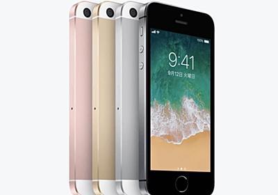 LINEモバイルが、iPhone SEを販売開始。ソフトバンク回線で - スマホウェブデジタル情報ブログ