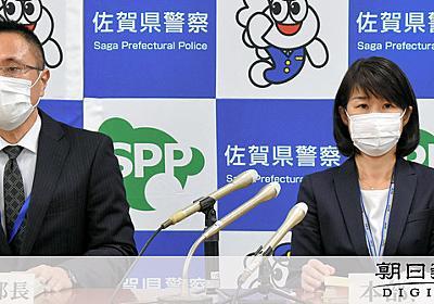相談しても事件化せず女性死亡 質問答えない県警本部長:朝日新聞デジタル