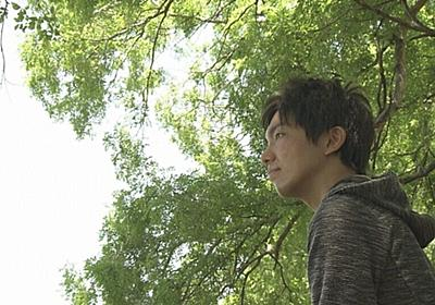 ある大学生の「終活」。|山口雄也|note