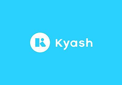 入金機能のサービス仕様および決済時ポイント還元率の一部変更について - Kyash お知らせ
