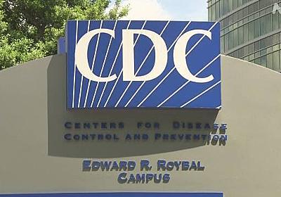 ワクチン接種 最優先は医療従事者や高齢者施設の人など 米CDC   新型コロナウイルス   NHKニュース