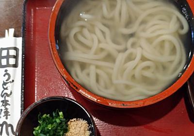 埼玉県に告ぐ。うどんで香川県を超すのは100万年はやいんじゃね(笑)。 - おっさんのblogというブログ。