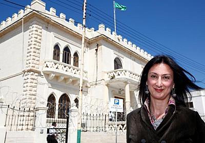 パナマ文書報道に参加の記者暗殺、マルタで自動車爆弾が爆発   ロイター