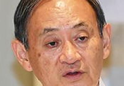 菅官房長官「その方に聞いて」 元山さんハンガーストライキに - 琉球新報 - 沖縄の新聞、地域のニュース