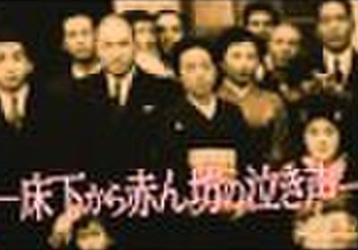 【レビュー】人間食べ食べカエル氏、映画「 #残穢 」を見て「もう日本を滅ぼすしかない」 - Togetter