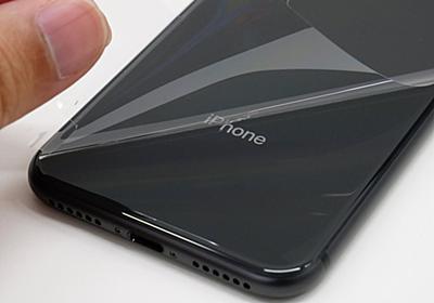 「iPhoneは早ければ1年後に性能が落ち始める」のをAppleが正式に認める - GIGAZINE