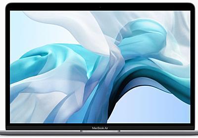 「MacBook Air」の最新モデルはSSDの読み込み速度が35%も低下していることが判明 - GIGAZINE