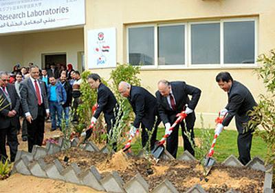 エジプト日本科学技術大学で新キャンパスの起工式:朝日新聞デジタル