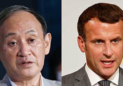 日仏首脳が会談 共同親権巡り意見交換へ: 日本経済新聞
