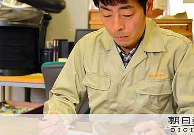 奈良時代、麺専用の器があった? 麦が原料の食べものか:朝日新聞デジタル