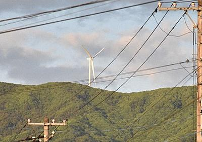 見えないはずの風車が… 福島・飯舘村、隣の川俣町に謝罪 発電巡りトラブル - 毎日新聞