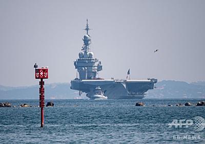 仏空母、コロナ感染600人超に 乗組員の3分の1 写真2枚 国際ニュース:AFPBB News