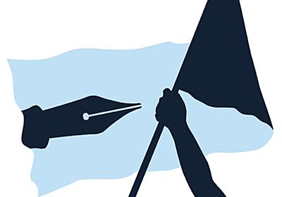 田中龍作ジャーナル | 学会員が人間性回復した沖縄の選挙 参院選までマグマは滾り続ける