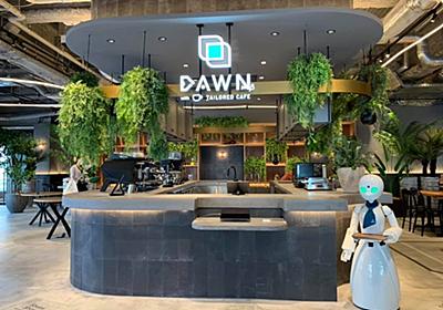分身ロボットカフェ DAWN 2021 - AVATAR ROBOT CAFE DAWN 2021|分身ロボットカフェ DAWN 2021 - AVATAR ROBOT CAFE DAWN 2021