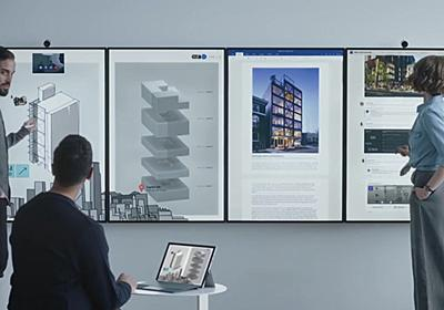 Microsoftが大画面端末「Surface Hub 2」を発表、4枚連結可能&移動式スタンド搭載でリモートワークを強力に推進 - GIGAZINE