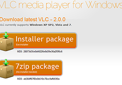 「VLC」あらゆるメディアの再生可能な万能プレーヤーは英語学習(ヒアリング)でも役立つ使い方とは?   Webと人のアマモ場