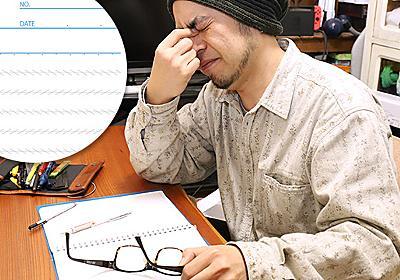 錯視罫で書きにくいルーズリーフを作る :: デイリーポータルZ