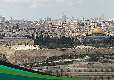 直行便で聖地が身近に イスラエル・パレスチナへの旅 中東解体新書 NHK NEWS WEB