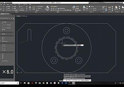 CADの操作ができるRPA登場、ロボット作成にプログラミング言語を使用 - MONOist(モノイスト)