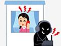 中国式監視社会の思い出 - 黒色中国BLOG
