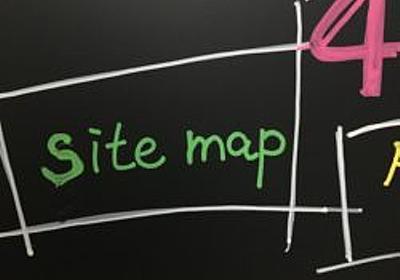 【サイトマップの作り方】プラグインでカンタン作成☆Googleアドセンス必須コンテンツの1つ、サイトマップを作る!! | けいしゅけのブログ薬局 情報館