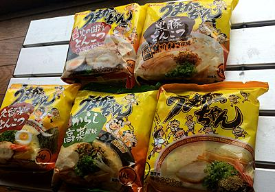 九州の味「うまかっちゃん」5種食べ比べ - デイリーポータルZ