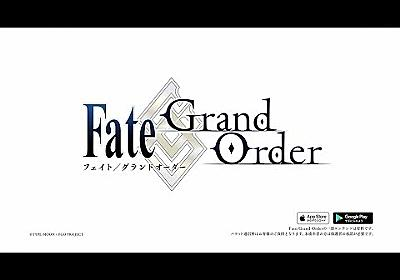 Fate/Grand Order 配信3周年記念 TVCM