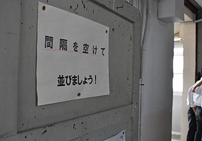 公立高校の男女比問題 8年前に廃止した大阪で起きたこと | 毎日新聞