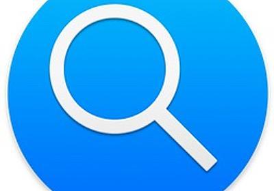 OS X YosemiteのSpotlightがAppleやMicrosoftにデータを送信しているのがよく分かる動画と、それを止めるシステム環境設定とSafariの設定。 | AAPL Ch.