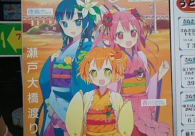 はてなブックマーク Yomiusiのブックマーク 2011年7月13日