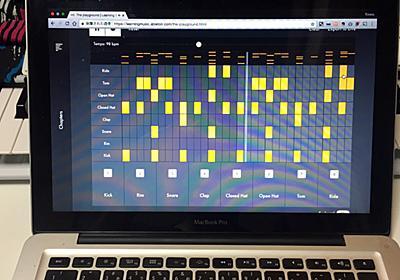 無料かつプレイ感がつかめる初心者向けの音楽制作レクチャーサイトが登場 | ギズモード・ジャパン