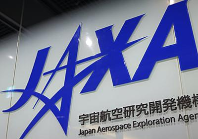 JAXAなどにサイバー攻撃か 中国共産党員を書類送検: 日本経済新聞