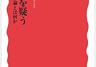 「大阪都構想」選挙への雑感 - 坂井豊貴の研究室
