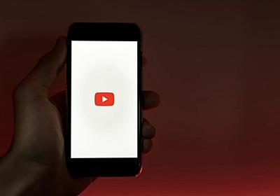 YouTubeで横行する「有名人なりすまし詐欺」の手口と実態 - CNET Japan