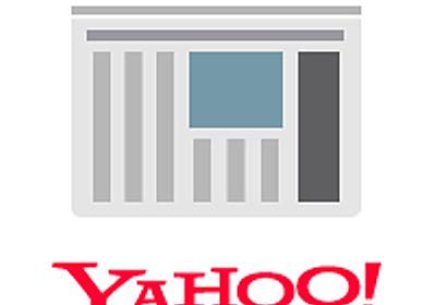AIBO、君を死なせない 修理サポート終了「飼い主」の悲しみ〈AERA〉 (dot.) - Yahoo!ニュース