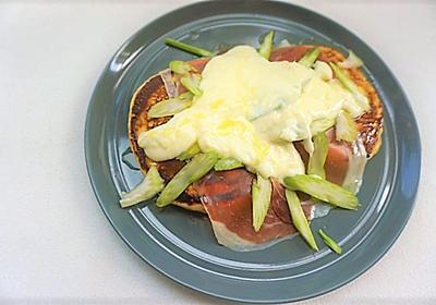 低カロリー、栄養豊富なセロリの簡単レシピで食卓を華やかに | Sheage(シェアージュ)