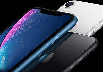 iPhoneはヘリウムにさらされると死ぬ - GIGAZINE