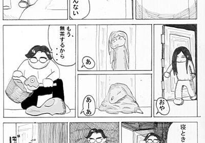 """まさぽ on Twitter: """"むかし私が書いた漫画です 双極性障害の鬱期で、寝たきりの生活でした(1/2) https://t.co/Jcm2JDJiPj"""""""