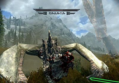 「The Elder Scrolls V: Skyrim VR」レビュー - GAME Watch
